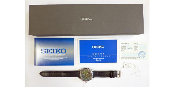 Seiko Alpinist SARB 017 - NWW 1555