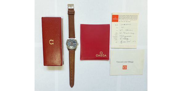 Omega Geneve Original Box and Papers - OME 659